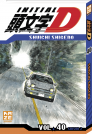 Tome 40 || Initial D