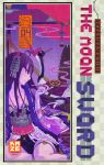 Tome 4 || Moon Sword (The)