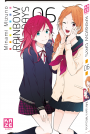 Tome 6 || Rainbow Days