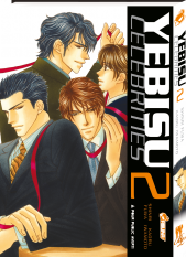 Yebisu Celebrities - Tome 2