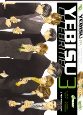 Yebisu Celebrities - Tome 03