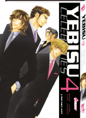 Yebisu Celebrities - Tome 4